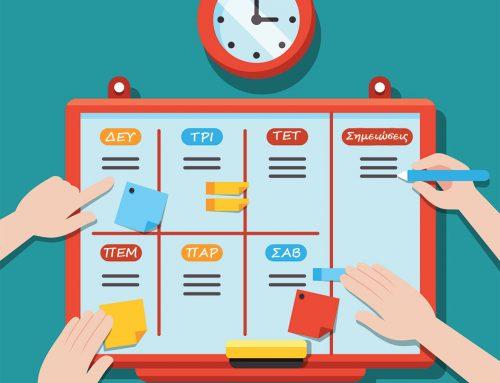 Σωστή αξιοποίηση του χρόνου μελέτης: Συμβουλές προς τους μαθητές